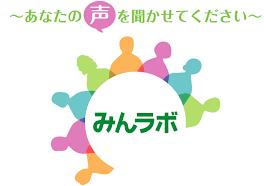 みんラボ音頭(2016)