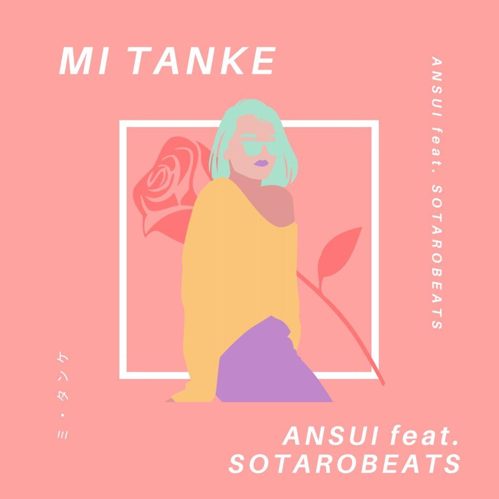 MI TANKE (2020)